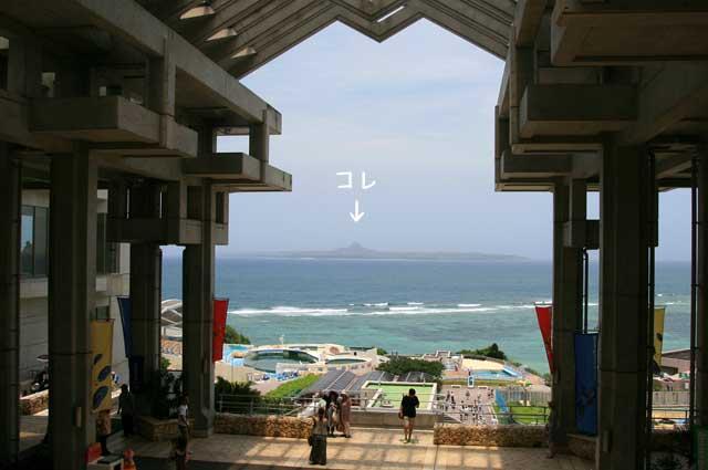 美ら海水族館から見た伊江島