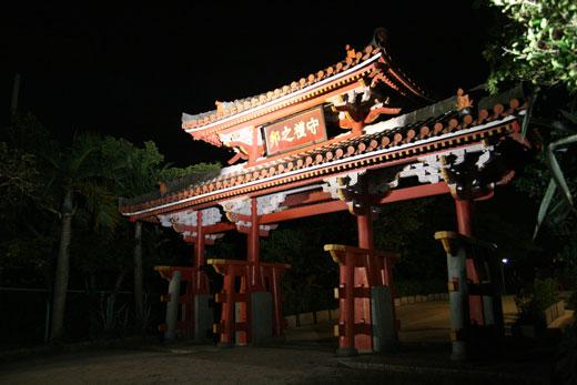 夜の守礼門