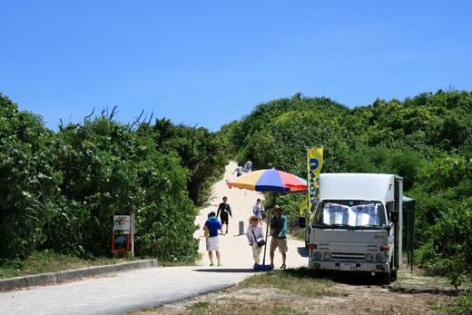 宮古島の砂山ビーチ入口